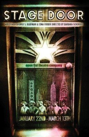 Stage Door Flyer