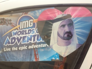 CD+M Lighting Design Group at IMG Worlds of Adventure Dubai